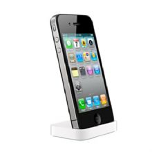 DESKTOP DOCKING STATION FOR IPHONE 4 4S